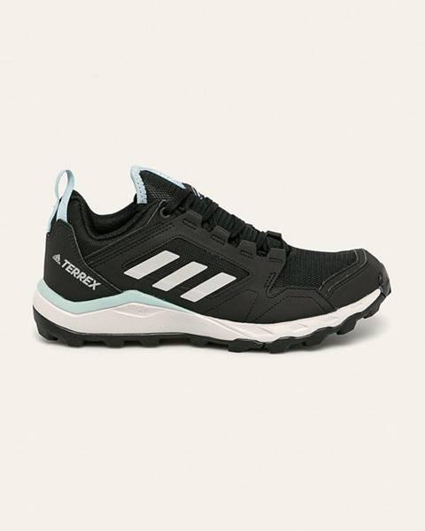 Sivé topánky adidas Performance